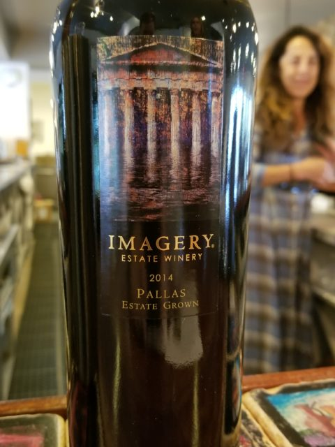 Imagery Estate Winery 2014 Pallas Red - Impeccably Paired